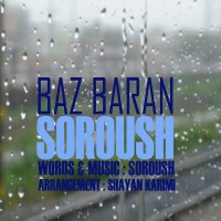 Soroush---Baz-Baran