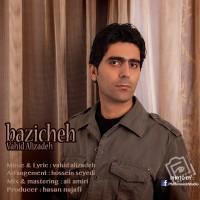 Vahid-Alizadeh---Baziche