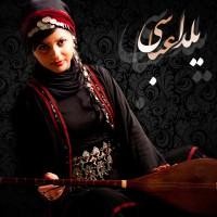 Yalda-Abbasi-f