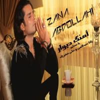 Zana-Abdolahi-Ali-Safar-Zadeh-Divar