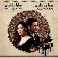 reza-rohani-emshab-(ft-sara-naeini)-f