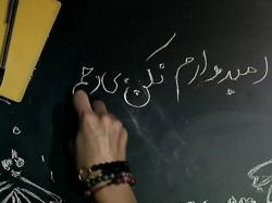 Kourosh---Birahm-vf