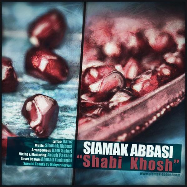 Siamak Abbasi - Shabi Khosh