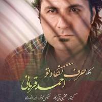 Ahmad-Ghorbani---Harfe-Negahe-To