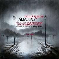 Ali-Abbasi-Hese-To-Mosbate