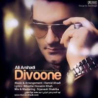 Ali-Arshadi-Divoone