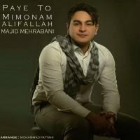 Ali-Fallah-Majid-Mehrabani-Paye-To-Mimonam