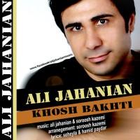 Ali-Jahanian---Khoshbakhti-f