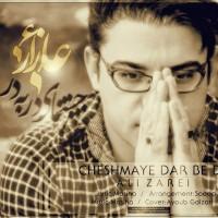 Ali-Zarei-Cheshmaye-Dar-Bedar-f
