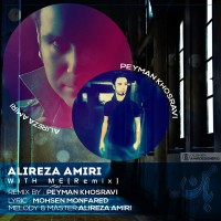 Alireza-Amiri-With-Me-(Remix)