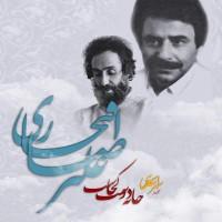 Alireza-Eftekhari-f