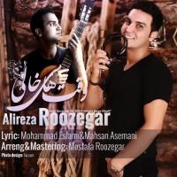 Alireza-Roozegar---Vaght-Haye-Khali