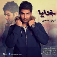 Amin-Hosseini-Khodaya