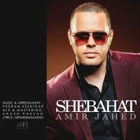 Amir-Jahed-Shebahat-f