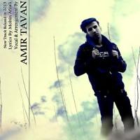Amir-Tavan---Hedyeiy-Az-Khoda