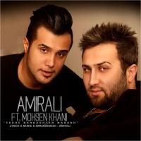 AmirAli---Fekre-Bargashtan-Nabash-(Ft-Mohsen-Khani)