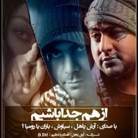 Arash-Yahel-Siavash-Az-Ham-Joda-Bashim-(Ft-Baraan-Or-Romia)