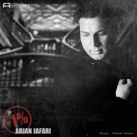 Arian-Jafari-Zir-Yek-Darsad