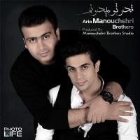 Ario-Manouchehri-Ghadreto-Midoonam