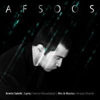 Armin-Salehi---Afsoos