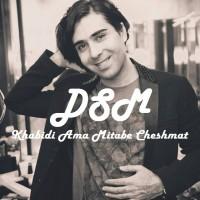 Babak-Rahnama---Khabidi-Ama-Mitabe-Cheshmat-(DSM-Remix)
