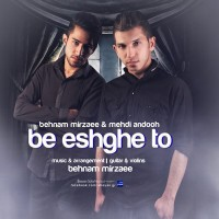 Behnam-Mirzaee---Be-Eshghe-To-(Ft-Mehdi-Andoh)