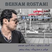Behnam-Rostami---Elahe-Jinoos-f