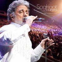 Dariush---Soghoot-(Live)-f