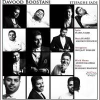 Davood-Boostani-Etefaghe-Sade