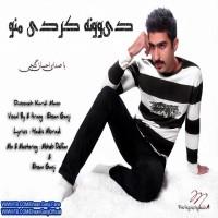 Ehsan-Ganji-Divoone-Kardi-Mano