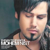 Ehsan-Tehranchi-Mohem-Nist-f