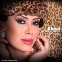 Elena---Ye-Nafar-Too-Zendegite