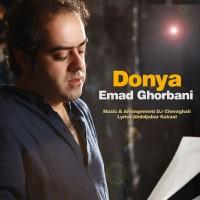Emad-Ghorbanian-Donya
