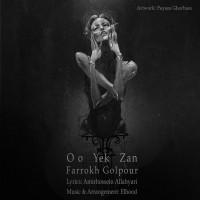 Farrokh-Golpour-Oo-Yek-Zan