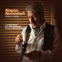 Ghasem-Afshar-Nagoo-Nemisheh-f