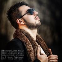 Haddad-Lotfi-Nejad---Ashegh-Mimoonam