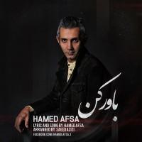 Hamed-Afsa---Bavar-Kon