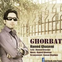 Hamed-Ghasemi---Ghorbat
