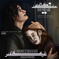 Hamed-Nikkar---Ghyre-Adi