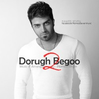 Hamed-Seven---Dorough-Begoo-2-f