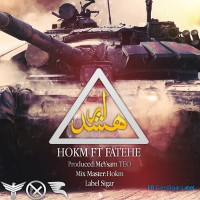 Hokm---Hoshdar-(Ft-Erfan-Fatehe)