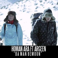 Hooman-Ara---Ba-Man-Bemoon-(Ft-Agreen)