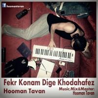 Hooman-Tavan---Fekr-Konam-Dige-Khodahafez-f