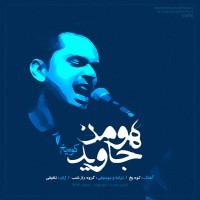 Houman-Javid---Kooh-e-Yakh-(Live)-f