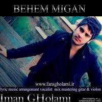 Iman-Gholami-Behem-Migan