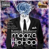 Kamyab-Moshaver---Maqze-Hip-Hopi