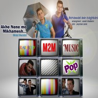 M2M-Band---Akhe-Nane-Mo-Mikhamesh