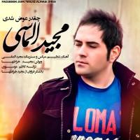 Majid-Almasi---Cheghad-Avaz-Shodi