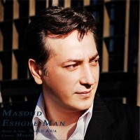 Masoud---Eshghe-Man