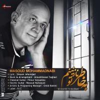Masoud-Mohammad-Nabi-Be-Khatere-To-Nazaninam